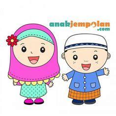 100 words essay on eid adha 200 7558 - PS3 Trophies Forum
